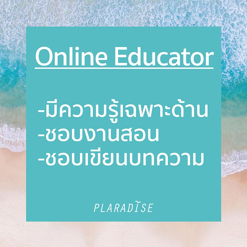 Online-Educator