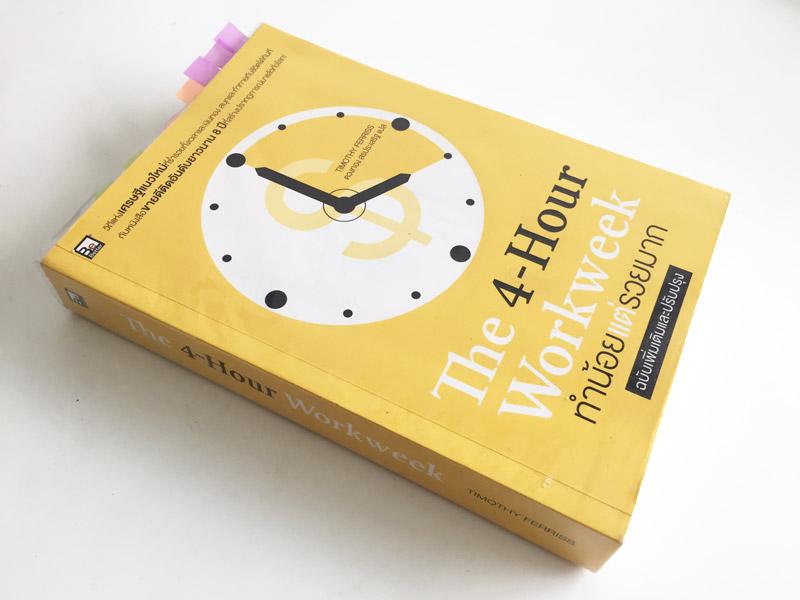 Book4hour