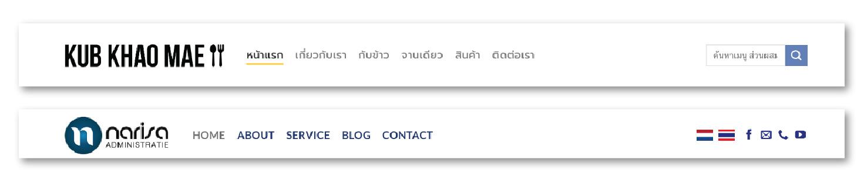 โลโก้ ออกแบบเว็บไซต์